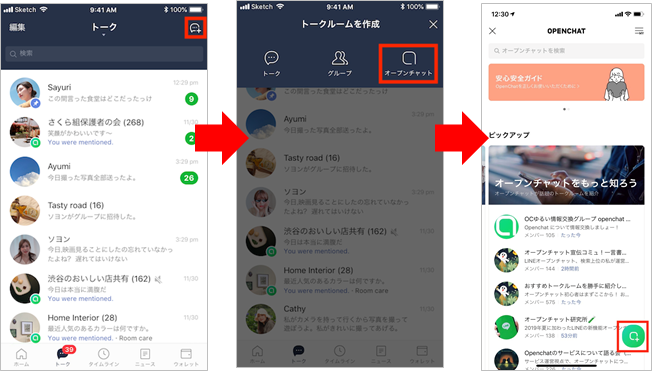 OpenChat_blog_002