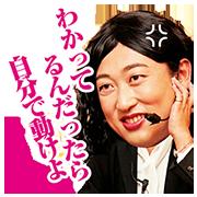 ロバート秋山01