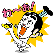 0906_SHIMURAKEN