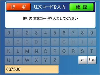 78c01ac6.jpg