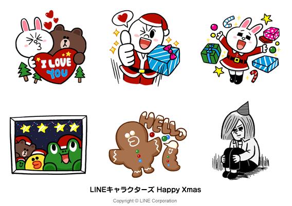 LINEキャラクタークリスマススタンプ