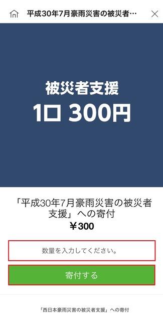 8885b93d.jpg
