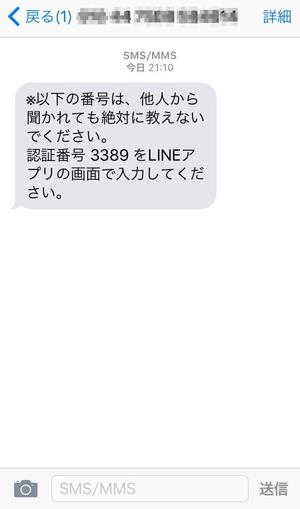 8e56309c.png