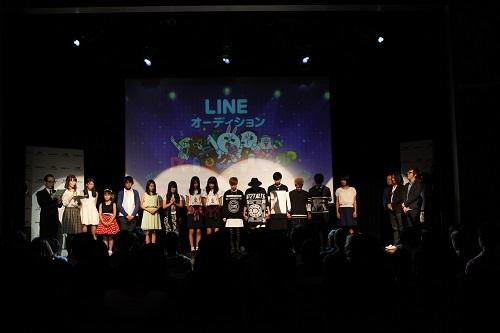 LINE (18)