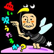 0811_yoshimoto_popup