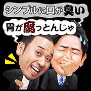 chidori'skuse-ga-sugoisticker