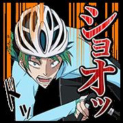 0913_YOWAMUSHI PEDAL SPARE BIKE