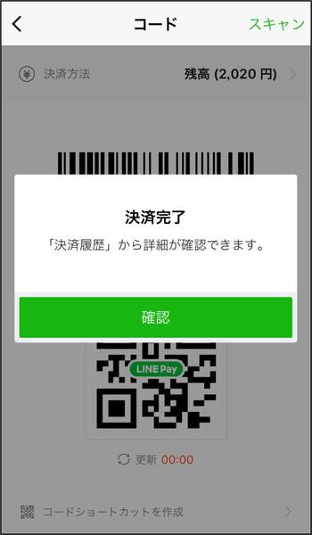 ad5287fc.jpg