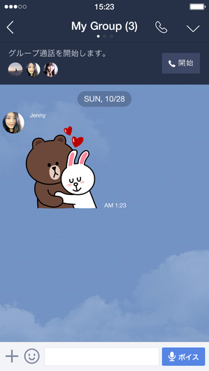 iOS_Chatroom_start_JP_1