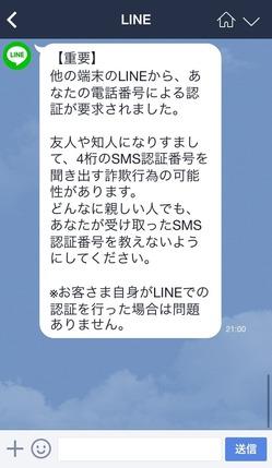 c324b75a.jpg