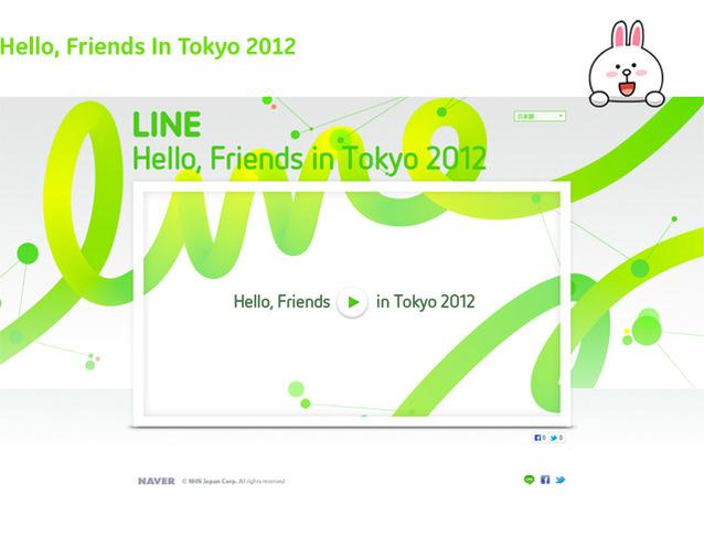 Hello, Friends In Tokyo 2012