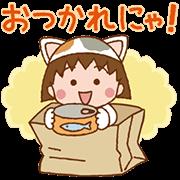 0929_CHIBIMARUKONYANAnimatedstickers_JP