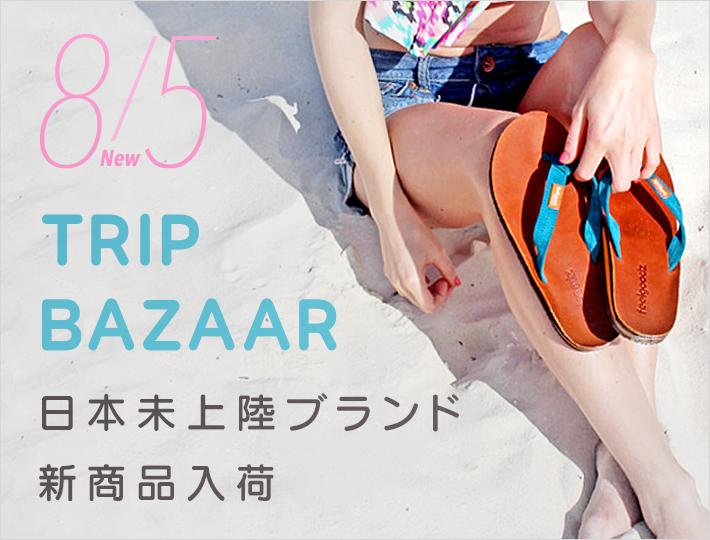 flash_sale_tripbazaar_0805