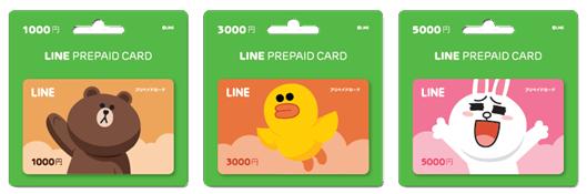 newcard