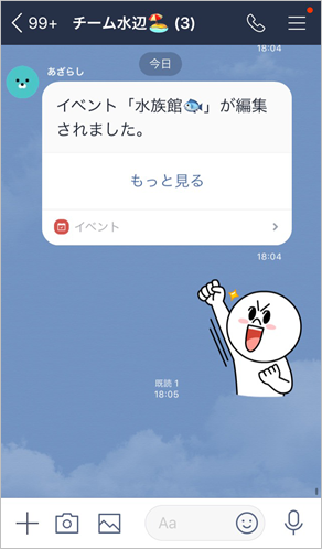 event_kinou_004