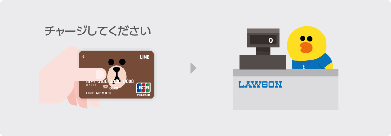 lawson_charge_brown