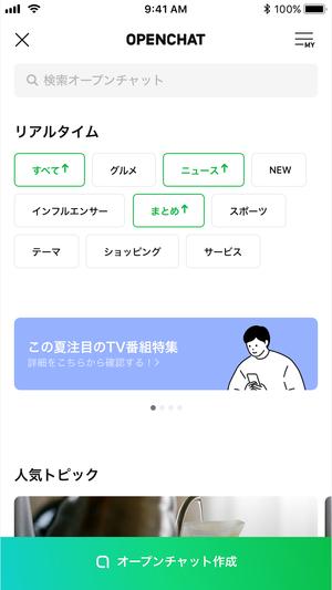 04_Scene_01_001