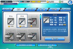 LINE 釣り★マス