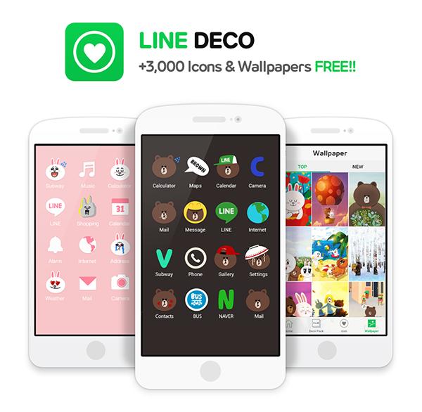 LINE DECO_images_600