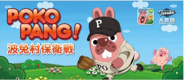 blog_圖