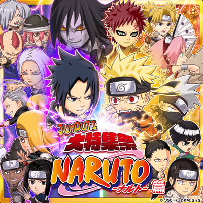 banner_notice_daitokushuu05_l_c
