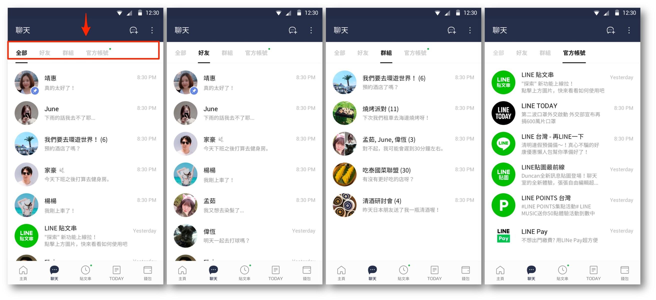 chat_folder_002