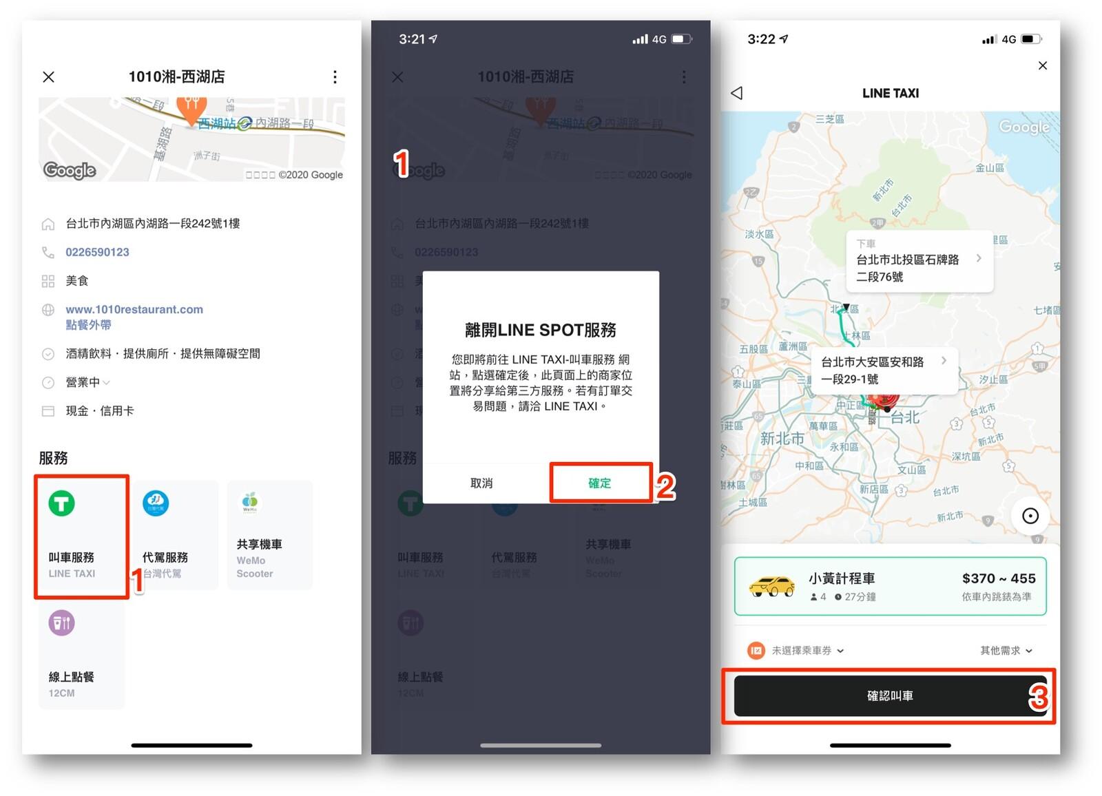 spot_-_line_taxi_001