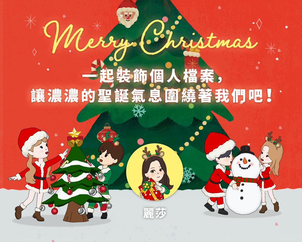 20201221_ChristmasDeco_OA_TW_02_0