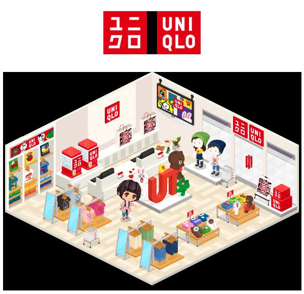 notice_UNIQLO