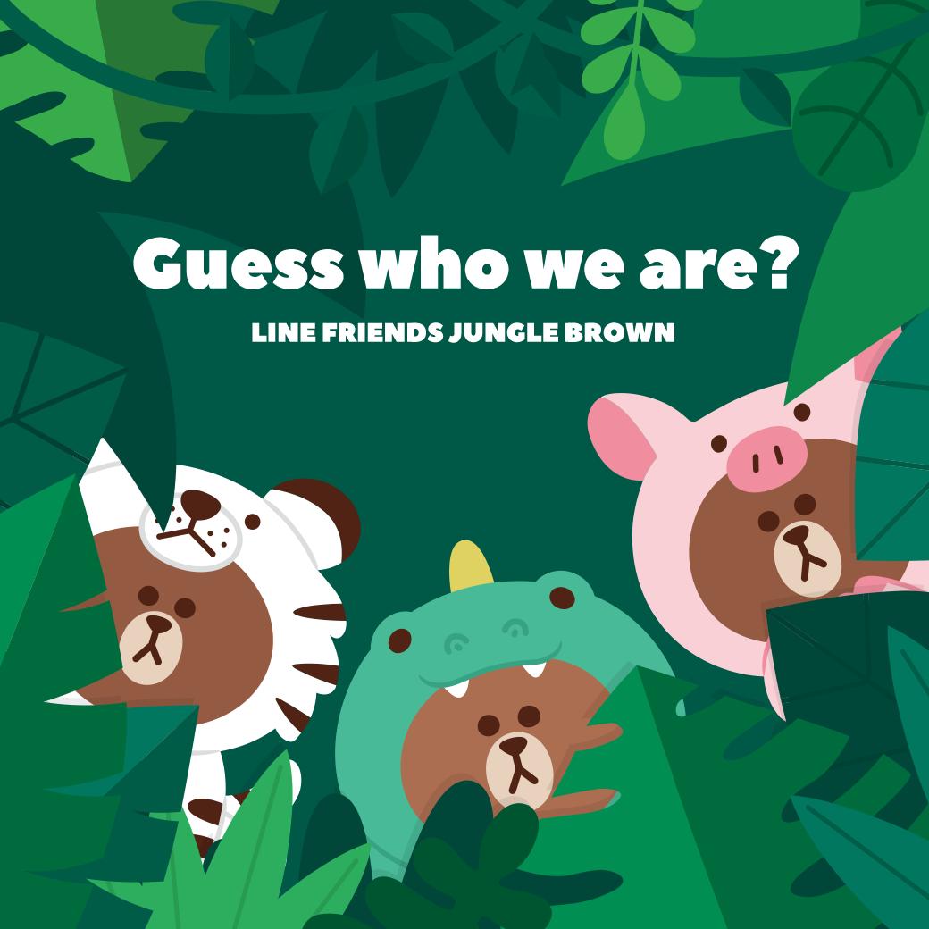 [圖一] 化身叢林動物的熊大,推出一系列大、小朋友生活商品