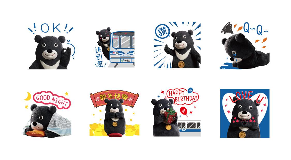 熊讚貼圖選8
