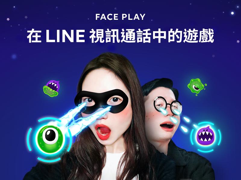 face play_kv for blog
