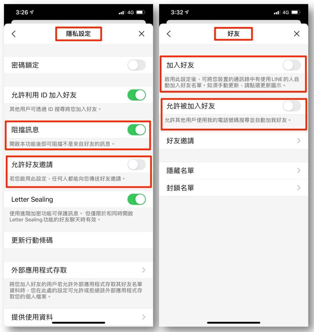 10個實用的LINE帳號整理術_003