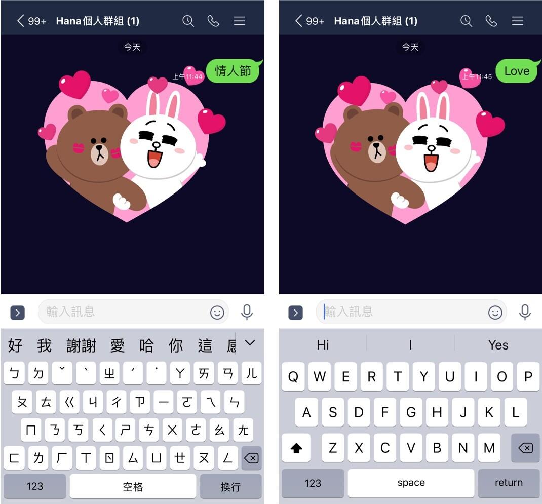 valentine_blog_kv