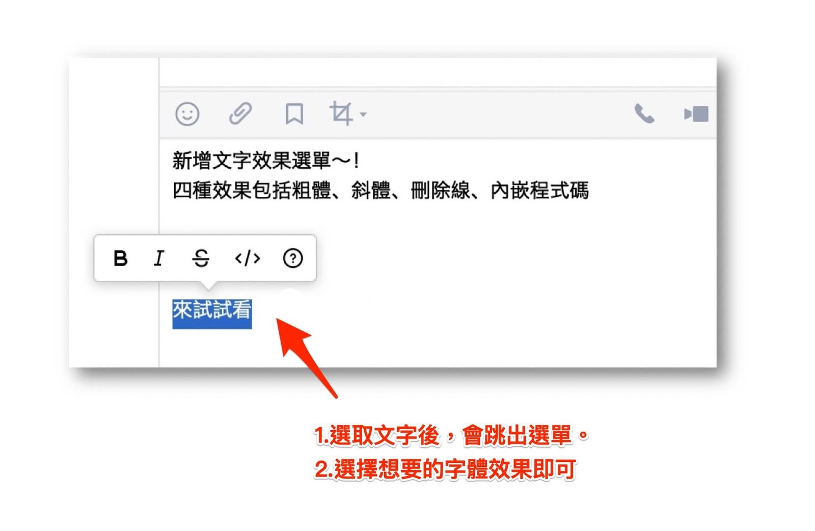 blog_desktop 003