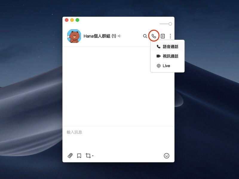 desktop 001