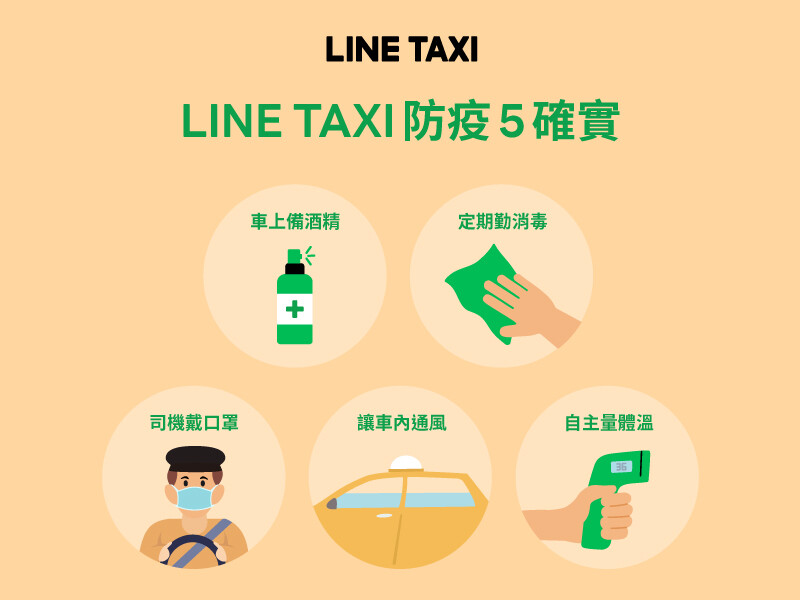 line taxi 001