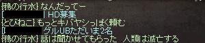 LinC4224