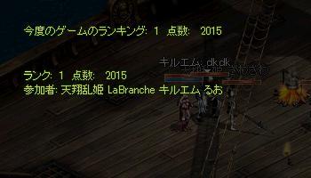 LinC3430