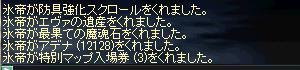 cd44f1f6.jpg