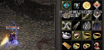 LinC3925