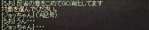 LinC3499