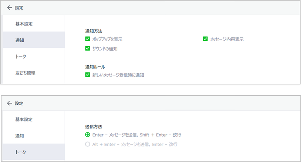 pc_1to1トーク_4