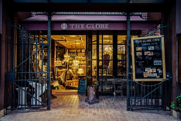 THE GLOBE antiques