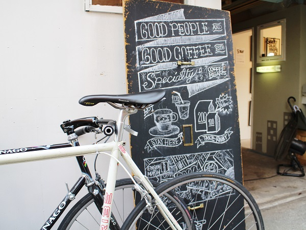 Good People&Good Coffe看板