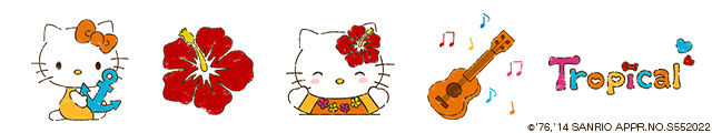samplebanner_pafk_hawaiian_kitty