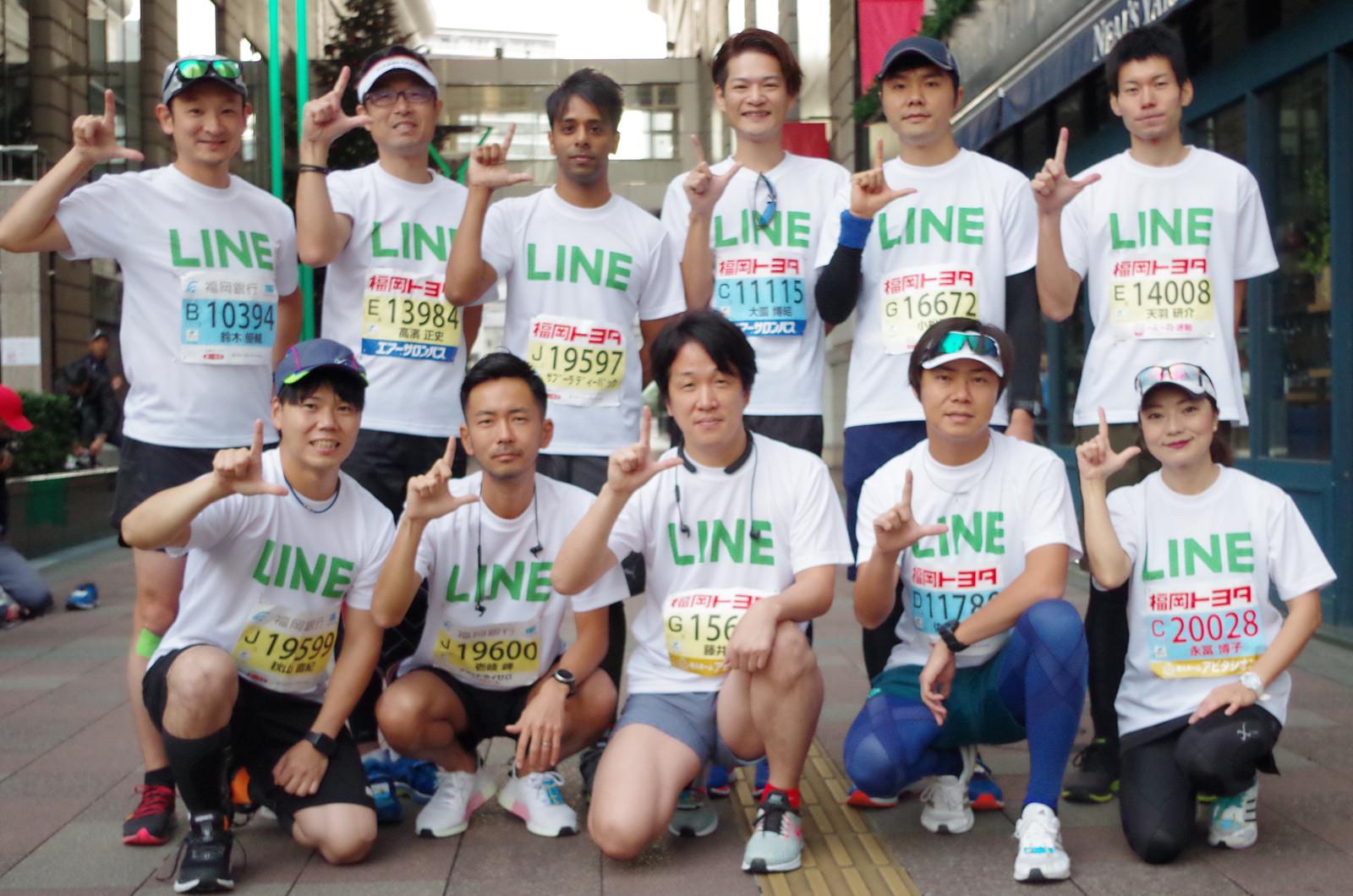 181111福岡マラソン_LINEランナー