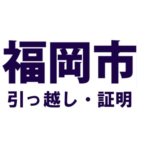 スクリーンショット 2019-03-05 13.03.49