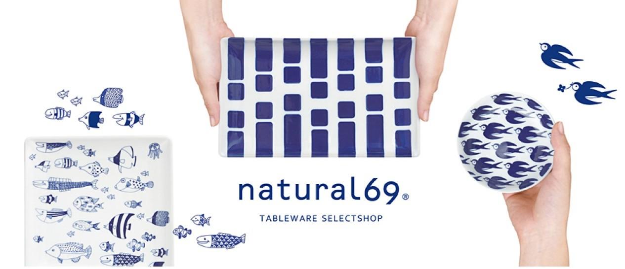 natural69