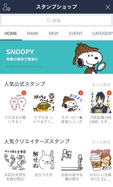 stickershop2